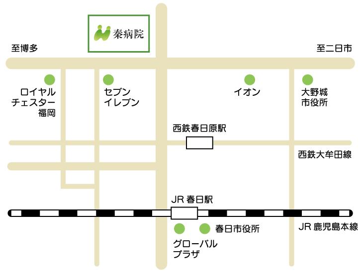 秦病院アクセスマップ